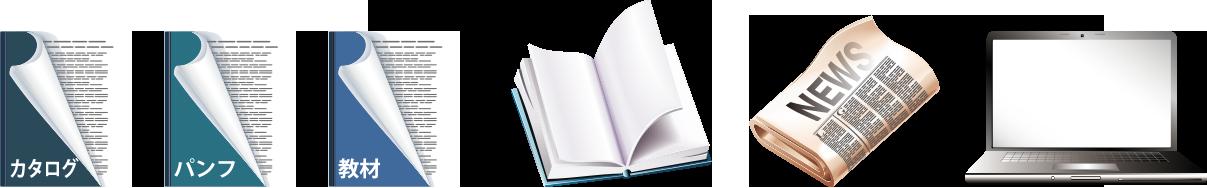 Adobe Reader eLinkプラグイン 活用事例